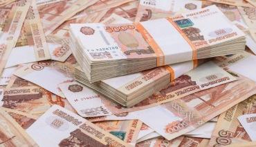 Взыскали миллион рублей