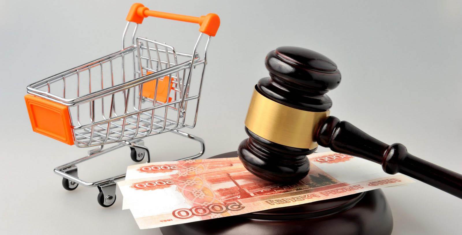 Защита в спорах с недобросовестными потребителями
