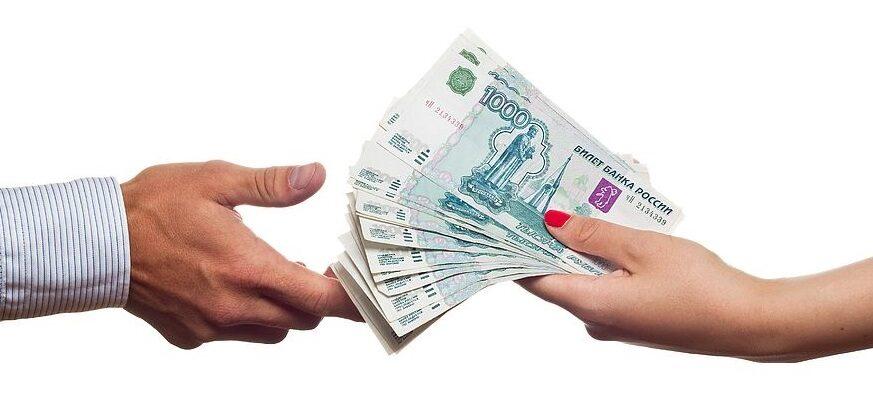 Возврат денег за неоказанную услугу: порядок оформления претензии, сроки
