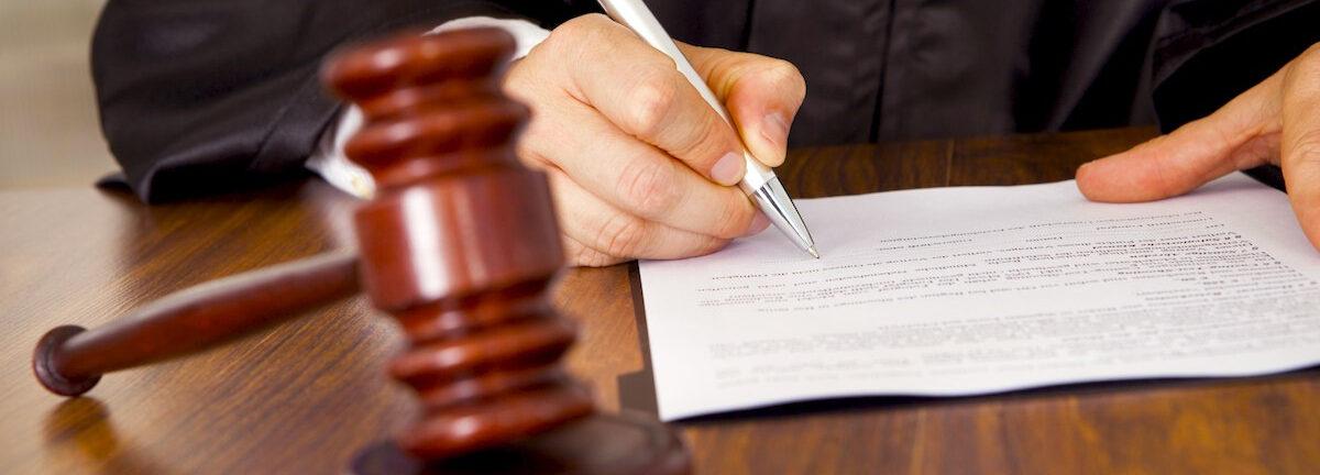 Наложение ареста на ценные бумаги