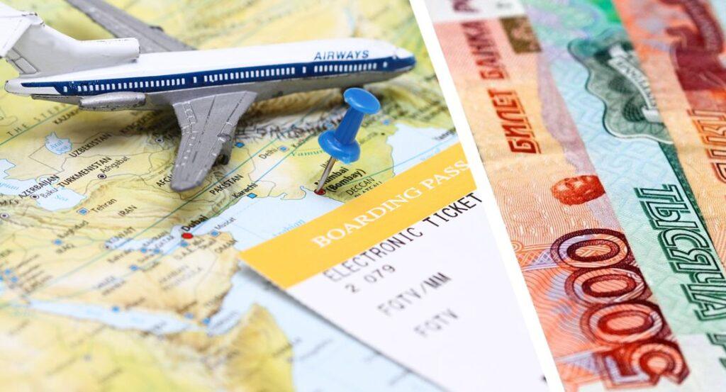 Вернуть деньги нельзя путешествовать! Поставим запятую правильно