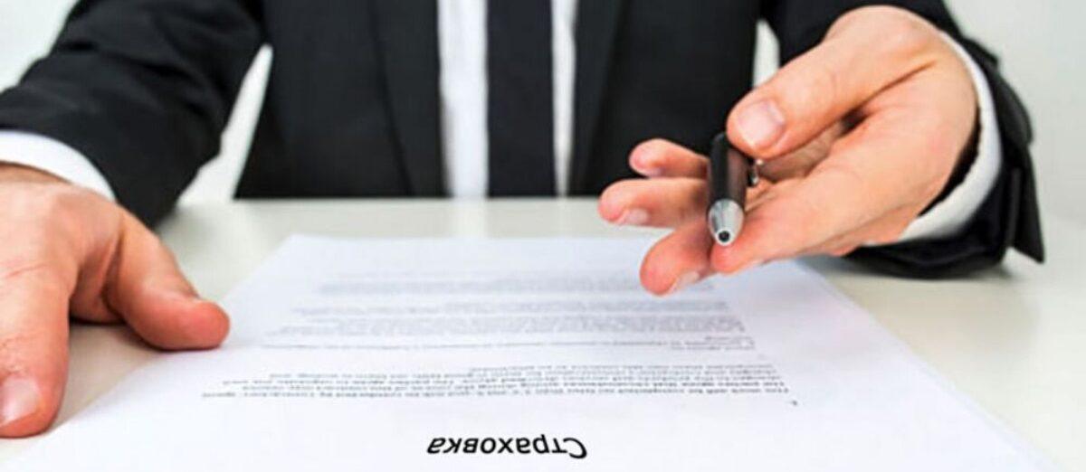 О навязывании страховки в кредитном договоре