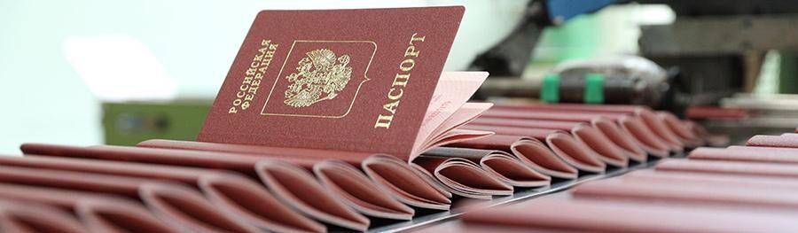 Юрист по вопросам миграции, гражданства