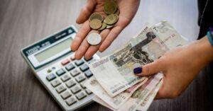 Что такое банкротство