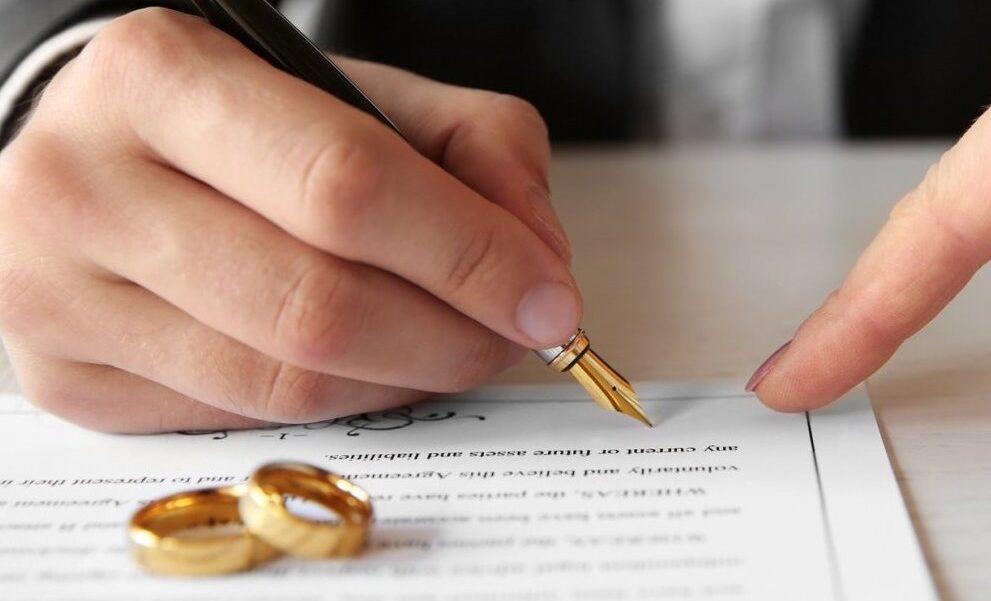 Как правильно составить брачный договор?
