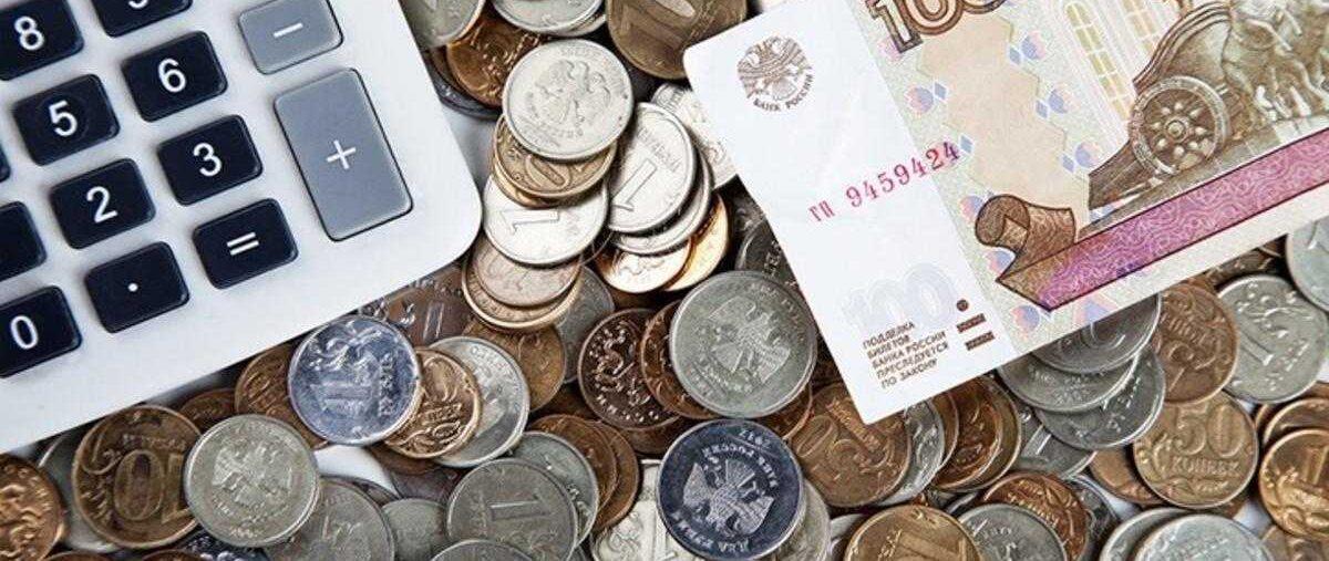 Банкротство физических лиц. Списание долгов
