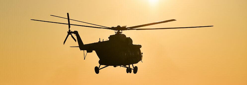 Как зарегистрировать вертолет